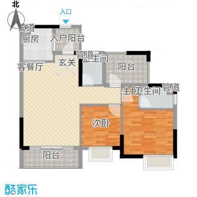 嘉景华庭户型2室2厅2卫1厨