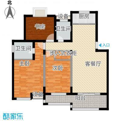 奥大名居第一期第三栋A户型2室2厅1卫1厨
