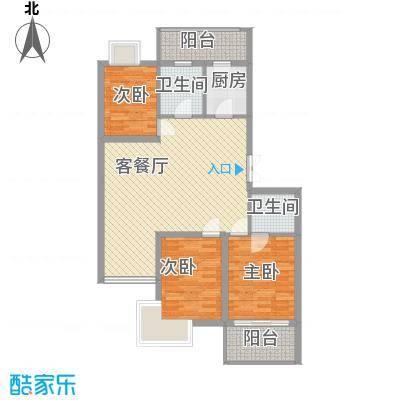 如意金水湾113.30㎡户型3室2厅2卫