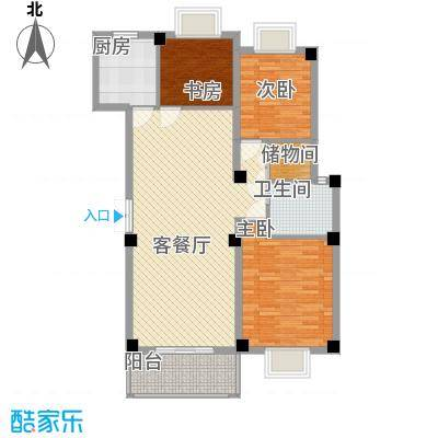 如意金水湾113.41㎡户型3室2厅1卫