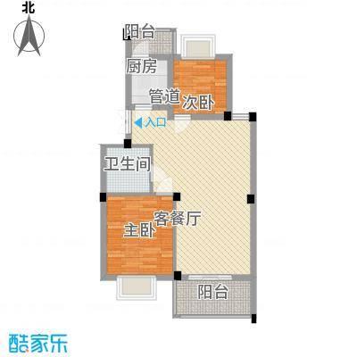 如意金水湾84.54㎡户型2室2厅1卫