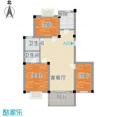如意金水湾111.66㎡户型3室2厅2卫