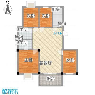 如意金水湾125.40㎡户型3室2厅2卫1厨