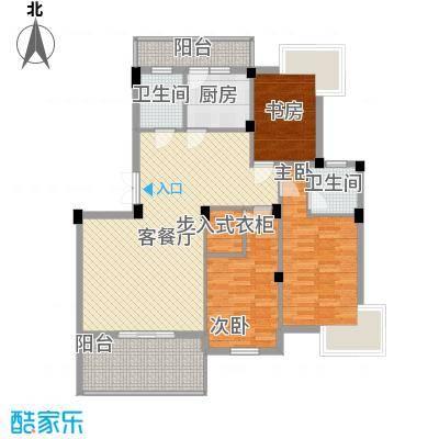 如意金水湾134.13㎡户型3室2厅2卫