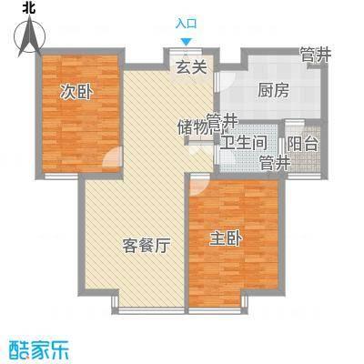 星河传说旗峰天下紫荆苑户型2室