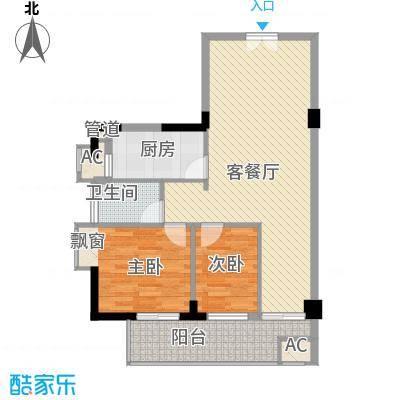 丰融尚城88.74㎡A栋(5-19)B栋(5-14)01户型2室2厅1卫1厨