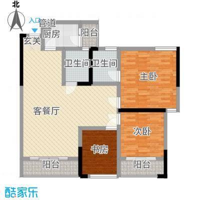 云凯熙园125.43㎡户型