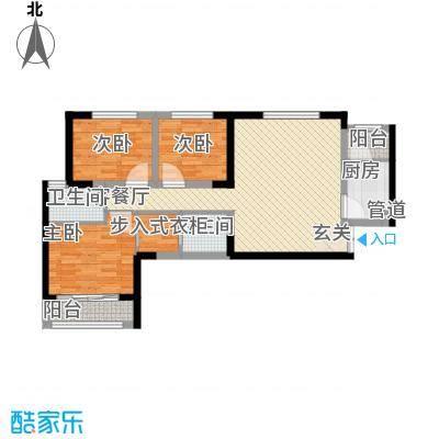 辰宇世纪城13.00㎡6#A3户型3室2厅2卫1厨