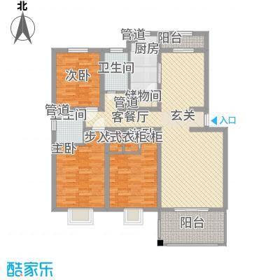 恒茂福泽园146.00㎡B户型3室2厅2卫1厨