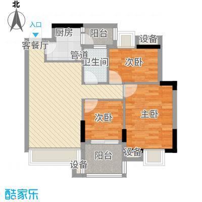 理想家园86.00㎡怡景阁2栋偶数层02单元户型3室2厅1卫1厨