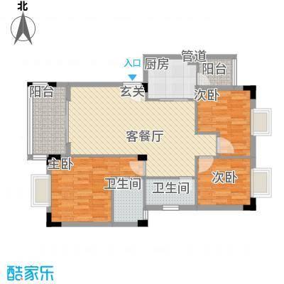 愉翠雅园7.20㎡E1户型3室2厅2卫1厨