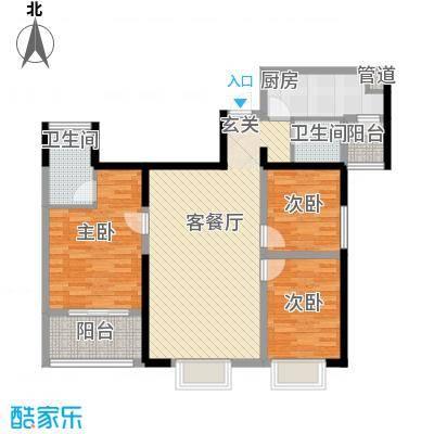 厦门千禧园9户型3室2厅2卫1厨