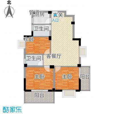 金利蓝湾新城4#楼2-12层05单元户型3室2厅2卫1厨