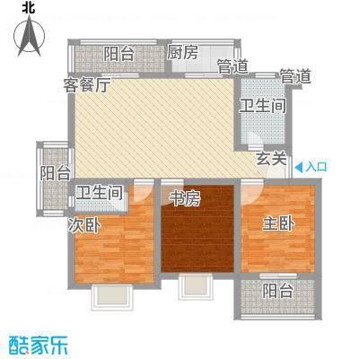逸翠园114.70㎡户型3室2厅2卫1厨