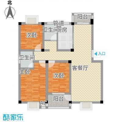 恒邦幸福里123.57㎡A5户型4室1厅2卫1厨