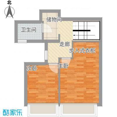 万科金域华府136.00㎡136上层户型3室2厅2卫1厨