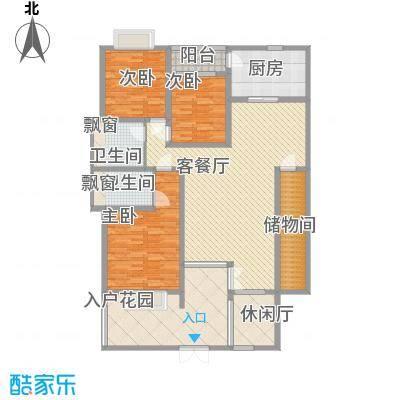 十里江南145.00㎡B层户型4室3厅2卫1厨
