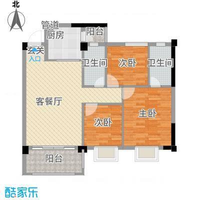 和丰明苑九栋01户型3室2厅2卫