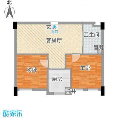 花生糖公馆76.00㎡第一期1、2号楼标准层A户型2室2厅1卫1厨