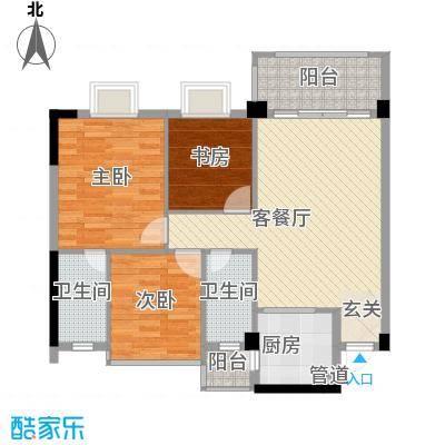 和丰明苑九栋03户型3室2厅2卫