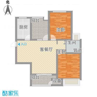 旭辉中央宫园88.00㎡A蓝调宫馆户型3室2厅1卫1厨