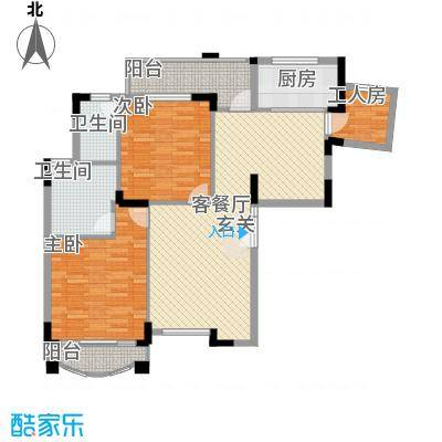 纯水岸花园122.00㎡7-9座户型3室2厅2卫1厨