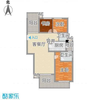金地国际公馆137.40㎡户型3室2厅2卫1厨