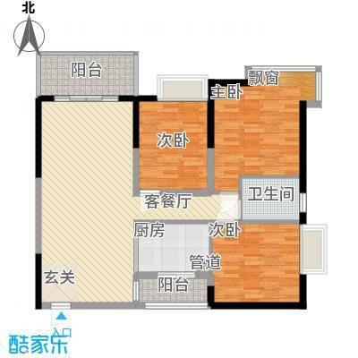 翠香茗庭4户型