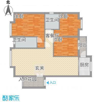 名汇城市花园132.21㎡3户型3室2厅2卫1厨