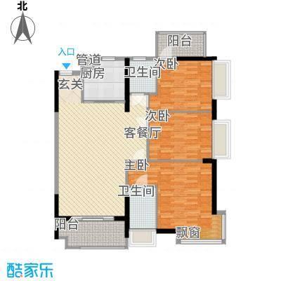 翠香茗庭2号房户型