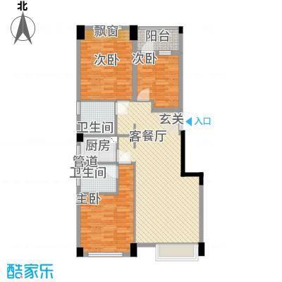 宝嘉誉峰11.81㎡6#户型3室2厅2卫1厨