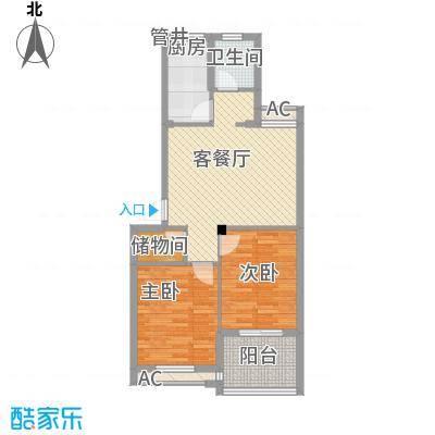 西城十二庭院86.00㎡多层A1户型2室2厅1卫1厨