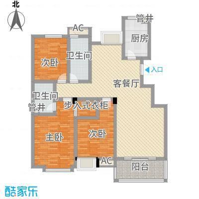 西城十二庭院138.00㎡户型3室2厅2卫