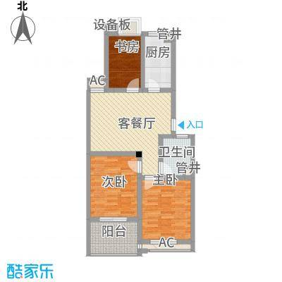 西城十二庭院二期多层A2型户型3室2厅1卫