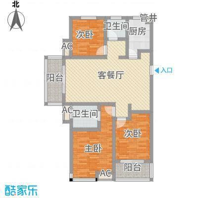 西城十二庭院117.00㎡户型3室2厅2卫