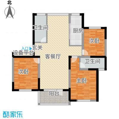 帝景蓝湾131.00㎡户型3室2厅