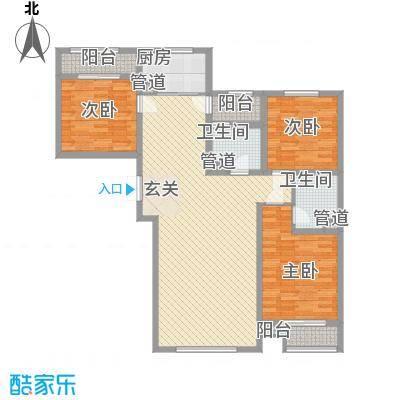 同亨大厦8户型3室2厅2卫1厨
