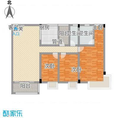 怡雅名苑118.00㎡C户型