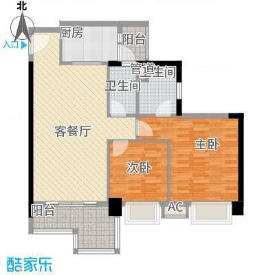 碧水天源枫景台4.38㎡3-6栋标准层A5户型2室2厅2卫1厨
