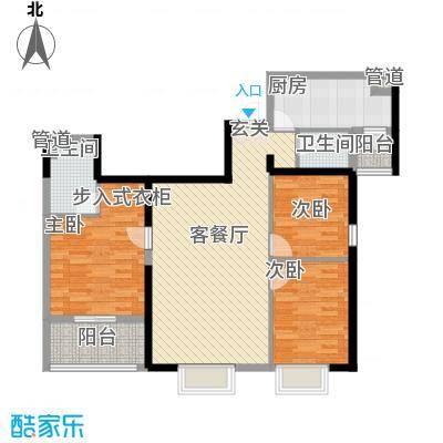 海鸿花园9户型3室2厅2卫1厨