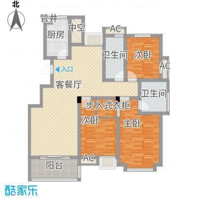 西城十二庭院131.00㎡户型3室2厅2卫