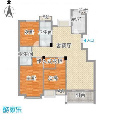 西城十二庭院128.00㎡户型3室2厅2卫