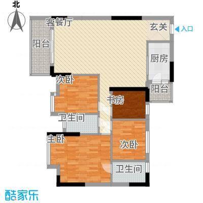 活力盈居118.00㎡一期二区16座01户型4室2厅2卫1厨