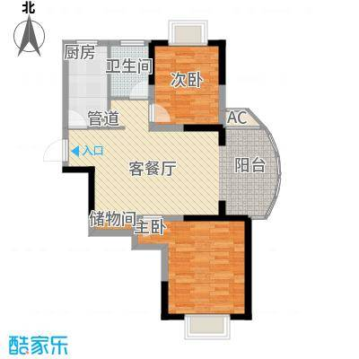 三盛颐景园88.41㎡二期A户型2室2厅1卫1厨