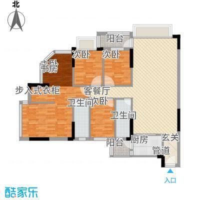 蓝色海岸134.70㎡A座二-二十六层04户型4室2厅2卫