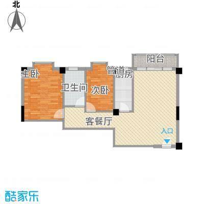 蓝月湾三期67.50㎡蓝月湾三期户型图1-3号楼标准层A户型2室2厅1卫户型2室2厅1卫-副本