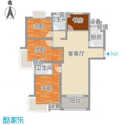 月星公馆146.00㎡大境人生户型4室2厅1卫1厨