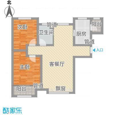 天鹅湖1号户型2室