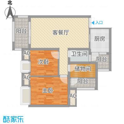 泽瑞琥珀天成一期1/2/3号楼标准层B2户型