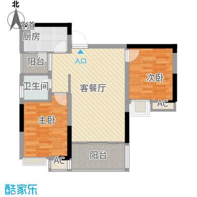 泽瑞琥珀天成一期1/2/3号楼标准层B1户型